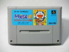 Nintendo Super Famicom USED  Doraemon 2. Japan Import