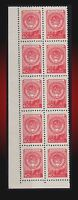 1957 RUSSIA  ARMS AND FLAG OF URSS BLOCK OF 10 MNH MICHEL 1335I-II
