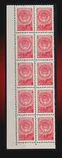 1957 RUSSIA  ARMS AND FLAG OF URSS BLOCK OF 10 MNH