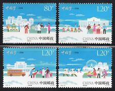 CHINA 2015-15 CHINESE DREAM * HAPPINESS OF THE PEOPLE * stamp set of 4