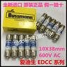 1PCS The  Bussmann EDCC-12 600V delay ceramic fuse 1210*38