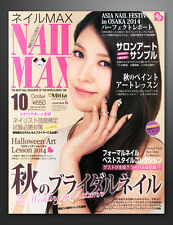 Japan 『NAIL MAX Oct. 10/2014』 Nail Art Catalog Nail Design Technique Magazine