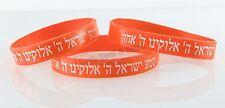 3 Bracelets ORANGE CHEMA ISRAËL – Kabbale juive hébraïque bandes caoutchouc