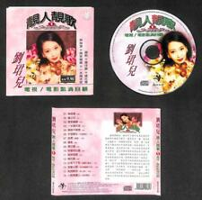 Malaysia Singer Liu Jun Er 劉珺兒 刘珺儿 Vol.1 Cantonese Pop Songs CD FCS8163