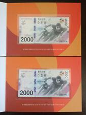 Korea PyeongChang 2018 Winter Olympic 2000 (2,000) Won 2 Pcs Prefix AAA AAB UNC