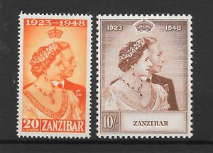 ZANZIBAR - KGVI 1948  Royal Silver Wedding RSW - Complete Set - MH