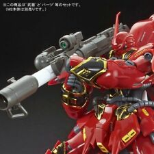 [Premium Bandai] RG 1/144 Expansion Set for Sinanju (IN STOCK)