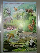 中国台湾纪念邮票~ 台北动物园 China Taiwan Zoo Wildlife Animals Sheetlet Stamp MNH Panda Tiger