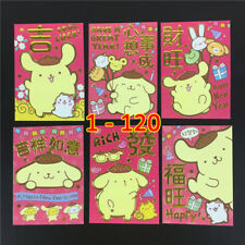 Chinese New Year red packet pocket envelope 36pcs-120