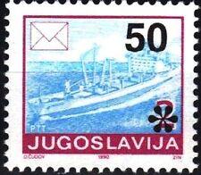 Jugoslawien Mi. 2557 Motorschiff postfrisch