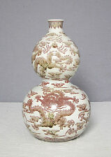 Chinese  Red and White  Porcelain  Gourd  Vase  With  Mark     M1457