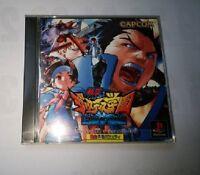PS1 Justice Gakuen Rival School Japan PS PlayStation 1 F/S
