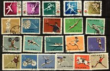 China sports stamps - used