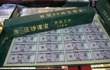 USA $5 Uncut Banknote 32-in-1 in tube (UNC)  5美元 32连体整版钞 巨钞瑰宝, Free Pos Laju