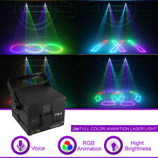 2W DMX ILDA RGB Animation Laser Projector DJ Party Profession Stage Lighting