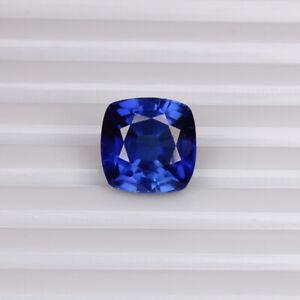 Natural Blue Sapphire Ceylon Cornflower 6.40 Ct Square Loose Certified Gemstone