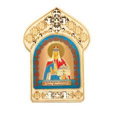 Icone religieuse Sainte Anne - petite Icone St Anne Icone chrétienne St Anna