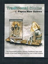 Mint Sheet Papua New Guinea Stamps (pre-1975)