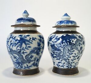 """Antique 8.75"""" Pair Chinese Export Urns Blue & White Floral Dragon Pattern"""