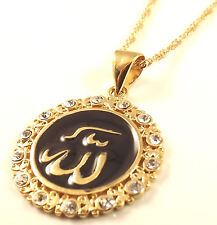 Name Of God Allah in Arabic Necklace Pendant  Islamic Gold  Koran 22 inch  Chain
