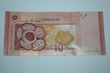 (PL) RM 10 ZA 0023236 UNC 2 ZERO LOW FANCY LUCKY & NICE ZETI REPLACEMENT NOTE