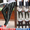 Men Striped Casual Pants Joggers Slim Fit Skinny Casual Pencil Trousers Bottom