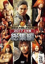 New Japan Pro Wrestling NJPW Omnibus First half 2017 DVD Japanese with Tracking
