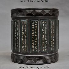 Old Chinese dynasty Rosewood inlay green jade Text statue Brush Pot pencil vase