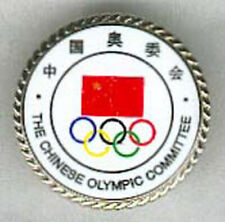 "Torino 2006 RARE ""new""  China NOC delegation Winter Olympic round pin"