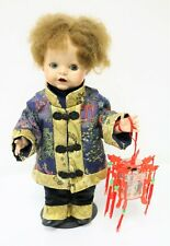 """1950's Pedigree Vintage Doll Oriental Plastic Jointed & Stand 14"""" Collectable"""
