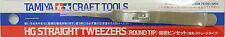 Tamiya Straight Tweezers HG (Round Tip) #74109