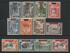 Aden States Qu'aiti Values Ovprt / Surch SOUTH ARABIA Set Unmounted Mint