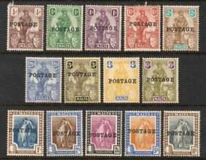 MALT 1926 'POSTAGE' SET, *** COMPLETE MINT *** cat. £110