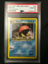 2001 1st Edition Neo Discovery Kabuto #56 Common PSA 10 GEM Mint