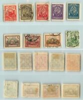 Lithuania 🇱🇹 1923 SC 165-173 mint or used . rt7055