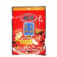 重庆特产桥头牛油火锅底料 150g Hot Pot Dipping Sauce Spicy Flavor