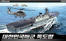 Academy 1/700 R.O.K. Navy DOKDO LPH-6111 #14216 With Free Shipping + Free Gifts