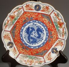 Japanese Japan Imari Porcelain Plate Auspicious Symbol Decor decor ca. 20th c