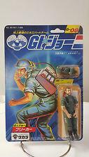 Vintage 1986 Takara Gi Joe  Breaker  MOC  G-08 Japanese Release