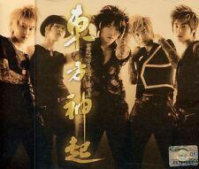 Tvxq (Dong Bang Shin Ki), TVXQ - Way U Are (Single) [New CD] Asia - Import