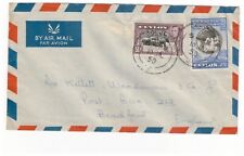 CEYLON 1950 75c IN STAMPS ON AIR MAIL ENVELOPE ADDRESSED TO UK COLOMBO CDS