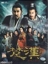 20 DVD Chinese Drama Legend of Chu and Han TV 1-80 End English _ PAL Region 0