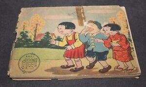 Antique 1920's JAPANESE Comic Book