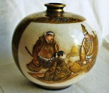 Vintage Kinkozan Satsuma Meiji Period? pot.Japan..Samurai,Gentlemen, Ladies Tea.