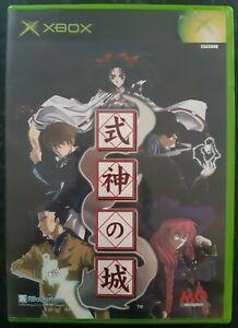Shikigami no Shiro Japanese Microsoft Xbox
