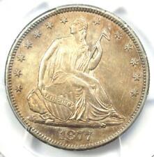 1877-CC Seated Liberty Half Dollar 50C Carson City Coin - PCGS AU Details!