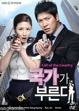Secret Agent Miss Oh Korean Drama (4DVDs) Excellent English & Quality!