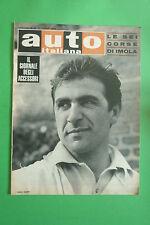 AUTO ITALIANA 16 1966 IMOLA CARLO FACETTI GIOVANNI GALLI LOLA 90 IN INDIANAPOLIS