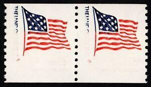 US # 1618C *MINT OG NH* { GRAY OMITTED VAR MAJOR ERROR } BEAUTY 15c FLAG OF 1978