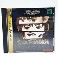 Dead or Alive Tecmo Sega Saturn Import Japan SS